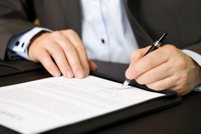 Согласие жены на покупку земельного участка