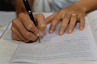 Форма искового заявления об установлении отцовства и взыскании алиментов