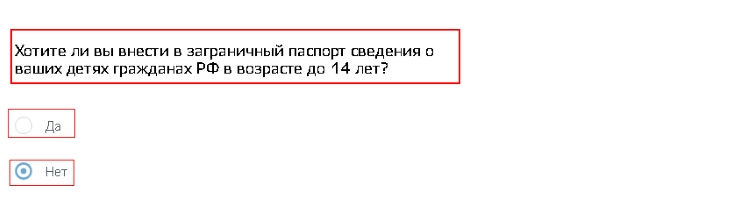 Пошаговая инструкция оформления загранпаспорта через Госуслуги (как сделать, заказать и получить)