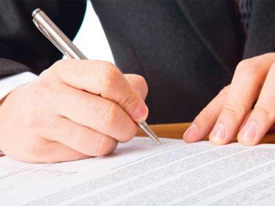 Иск на развод и алименты образец