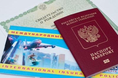 Анкета на закордонний паспорт старого зразка 2017 для дитини до 14 років
