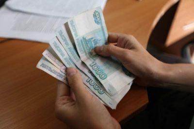 Изображение - Исковое заявление о снижении размера алиментов zayavlenie_sostavleno_v_svyazi_s_poterey_raboty_1_14171629-400x266
