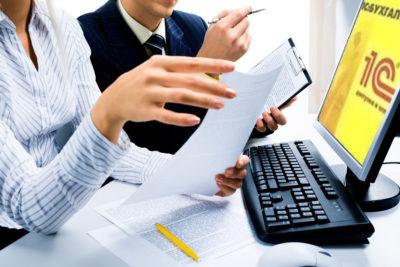 Налоговый вычет при покупке частного дома