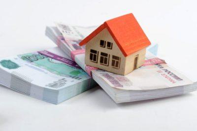 Изображение - Условия по ипотеке в ак барс банке dengi_na_ipoteku_1_26115424-400x267