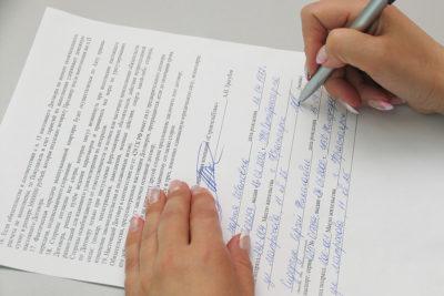 Изображение - Пакет документов для получения ипотеки в газпромбанке dogovor_kupli_prodazhi_kvartiry_1_18105418-400x267
