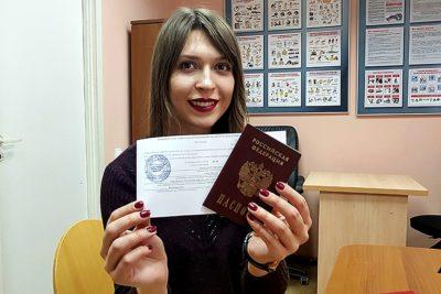 Изображение - Принципы гражданства рф pasport_protyagivat_1_04171059-400x267