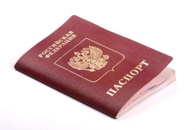 Изображение - Принципы гражданства рф principy_grazhdanstvo_1_04171208-400x267
