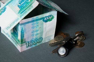 Изображение - Пакет документов для получения ипотеки в газпромбанке spravka_dengi_2_18114518-400x267