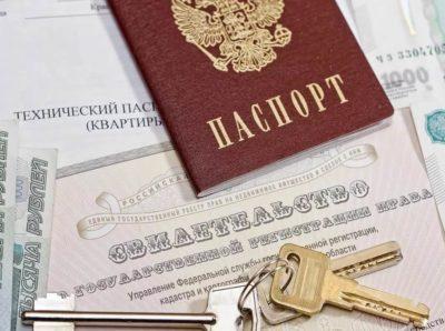 Изображение - Обзор ипотечного кредитования и список действующих программ в бинбанке Dokumenty_dlya_ipoteki_1_12051016-400x298