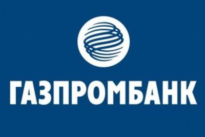 Изображение - Как взять ипотечный кредит в газпромбанке Gazprombank_2_17085535-400x267