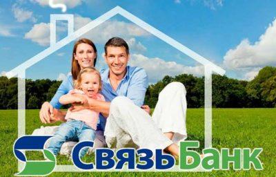 Изображение - Ипотека в филиалах связь-банка Ipoteka_svyaz_bank_1_10111855-400x256