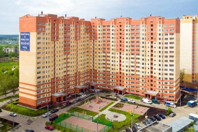 Изображение - Обзор ипотечных программ в запсибкомбанке - условия и оформление Novostroyka_3_16200828-400x266