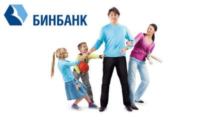 Изображение - Обзор ипотечного кредитования и список действующих программ в бинбанке Usloviya_v_binbanke_2_11180701-400x235