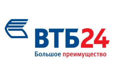 Изображение - Ипотека втб 24 по двум документам VTB_24_ipoteka_1_14145652-400x267