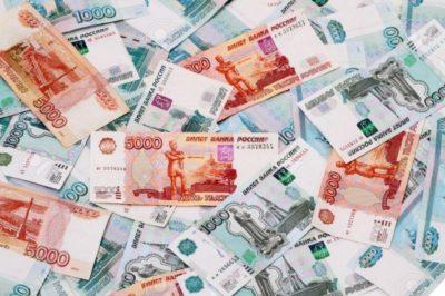 Изображение - Как взять ипотечный кредит в газпромбанке dengi_3_17090813-400x266