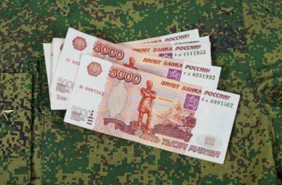 Изображение - Особенности военной ипотеки в россии dengi_ipoteka_voennomu_1_31120729-400x262