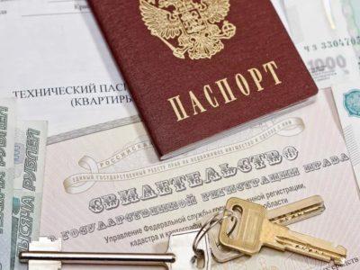 Изображение - Глобэкс банк ипотека условия, отзывы dokumenty_11_23060031-400x300