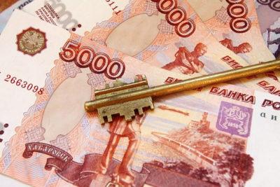 Изображение - Какие банки дают ипотеку по 2 документам ipoteka_dengi_3_25075720-400x267