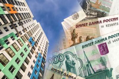 Изображение - Какие банки дают ипотеку по 2 документам ipoteka_dengi_4_25075755-400x267