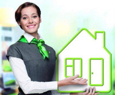 Изображение - Какие банки дают ипотеку по 2 документам ipoteka_sberbank_1_25080647-400x331