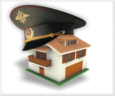 Изображение - Особенности военной ипотеки в россии ipoteka_voennomu_7_31115229-400x333