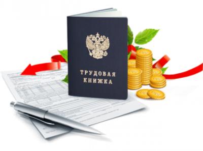 Изображение - Ипотека в филиалах связь-банка paket_dokumentov_kredit_1_10062016-400x299
