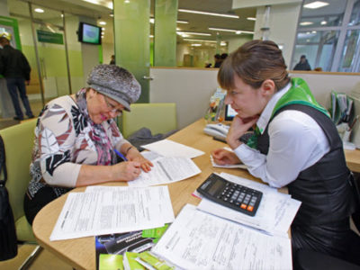 Ипотека пенсионерам в Сбербанке: условия 2019