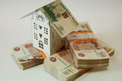 Изображение - Обзор ипотечных программ в абсолют банке programm_dlya_ipotechnyh_zaemschikov_1_04183536-400x267