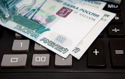Что такое рефинансирование ипотеки и выгодно ли это?