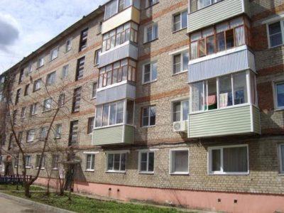 Как пенсионеру взять ипотеку в Сбербанке? Условия и порядок оформления