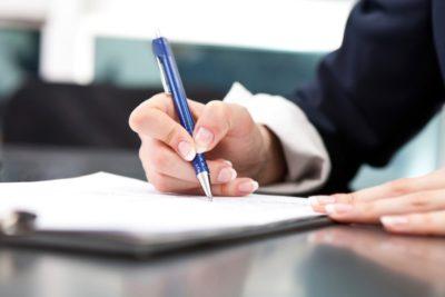 Образец приказа о продлении срочного трудового договора