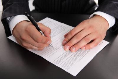 Документы для оформления ипотечного кредита для пенсионера