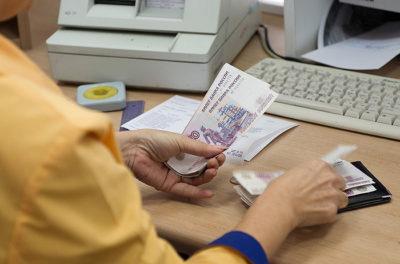 Можно ли снять накопительную часть пенсии до выхода на пенсию