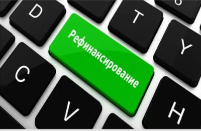 Изображение - Порядок оформления ипотеки индивидуальным предпринимателем Refinansirovanie_dolga_1_26204846-400x261