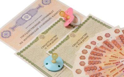 Изображение - Процедура оформления ипотеки в сбербанке без первоначального взноса mat_kapital_1_01072708-400x250