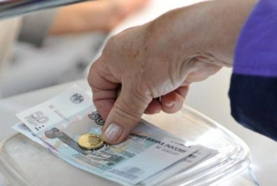 Изображение - Как узнать где находится накопительная часть пенсии nakopitelnaya_chast_pensii_1_22094555-400x268
