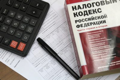 Недвижимость более трех лет в собственности: налоги