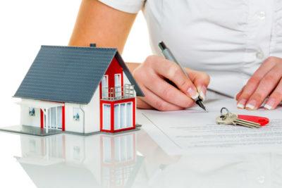 Изображение - Заключение брачного договора при ипотеке во время брака – когда требуется и как составить oformleniya_ipoteki_1_29065258-400x267