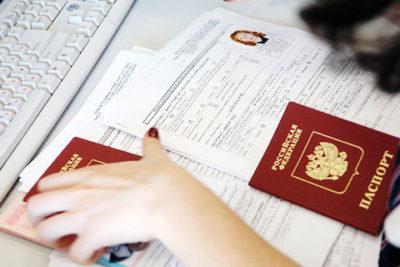 Является ли загранпаспорт документом удостоверяющим личность