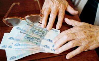Изображение - Способы вернуть 13 процентов от покупки квартиры по ипотеке и пенсионерам pensiya_3_23080612-400x249