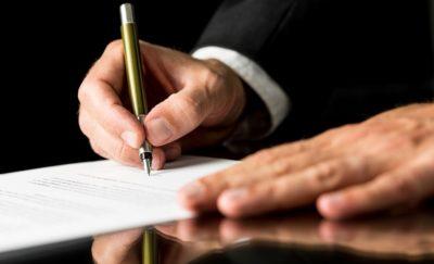 Перевод по профессии дополнительное соглашение образец