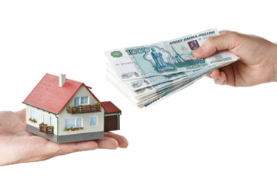 Изображение - Берем военную ипотеку — инструкция и условия банков pokupka_doma_1_29095133-400x267