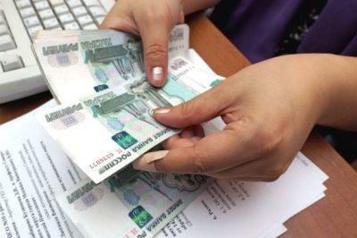 Изображение - Процедура оформления ипотеки в сбербанке без первоначального взноса vyplaty_2_01080211-400x266