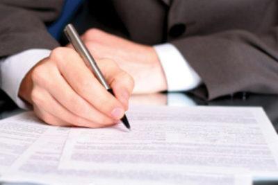 Изображение - Какие документы нужны ип для ипотеки Sostavlenie_zayavki_1_01073452-400x267