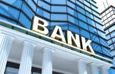 Изображение - Перекредитование ипотеки в другом банке banki_1_24150733-400x258
