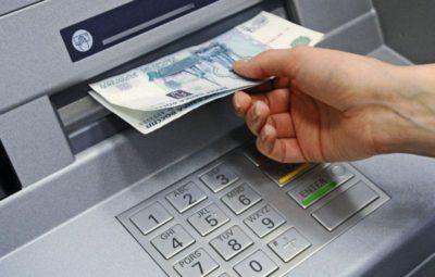Изображение - Как закрыть ипотеку досрочно bankomat_1_18091835-400x255