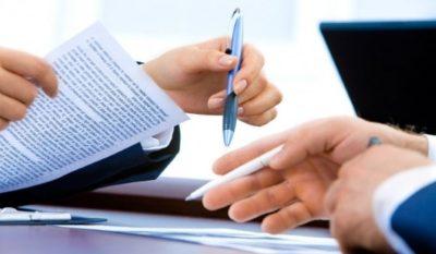 Изображение - Как перевести накопительную часть пенсии в втб 24 dokumenty_dlya_banka_1_09080349-400x233