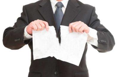 Увольнение по сокращению генерального директора