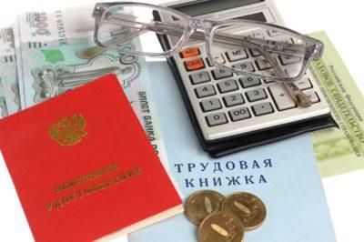 Изображение - Как перевести накопительную часть пенсии в втб 24 uchastie_v_bankovskih_pensionnyh_programmah_2_09075656-400x266