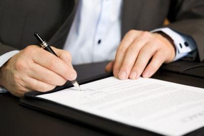 Бланк о расторжении договора аренды нежилого помещения